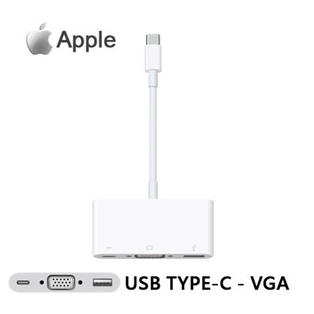 APPLE 原廠 USB-C VGA 多埠轉接器