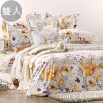 Tonia Nicole東妮寢飾 克萊拉環保印染精梳棉兩用被床包組(雙人)