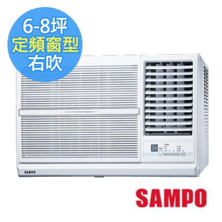 《SAMPO 聲寶》 6-8坪CSPF定頻窗型右吹冷氣AW-PC41R