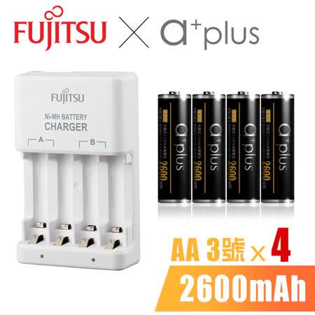 Fujitsu富士通 X a+plus充電組(附3號2600mAh電池4入)