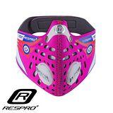 英國 RESPRO CINQRO 運動款多重防護口罩 ( 粉紅 )