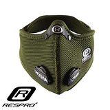 英國 RESPRO ULTRALIGHT 極輕透氣防護口罩 ( 綠色 )