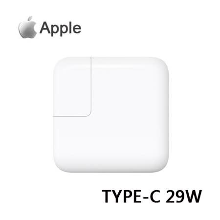 APPLE 原廠 Apple 29W USB-C 電源轉接器