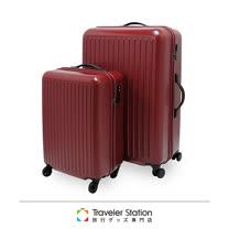 《Traveler Station》 C-F1302 Super Light 拉桿箱套組 27吋+19吋登機箱 紫紅