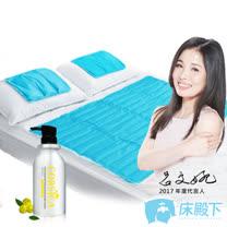 床殿下 ICE COOL 降8度冰酷涼墊 冷氣墊1床+2枕 國民款(點點藍) 贈永久花滋潤型身體乳500ml