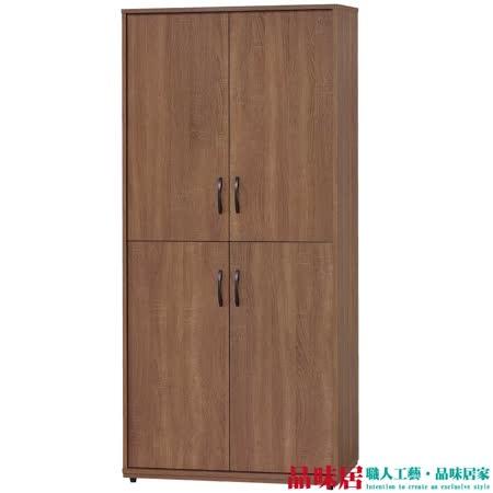 【品味居】泰格 時尚2.7尺木紋四門高鞋櫃/玄關櫃(三色可選)
