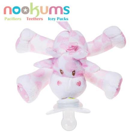 【BabyTiger虎兒寶】nookums 美國品牌 安撫奶嘴玩偶 - 粉頸鹿