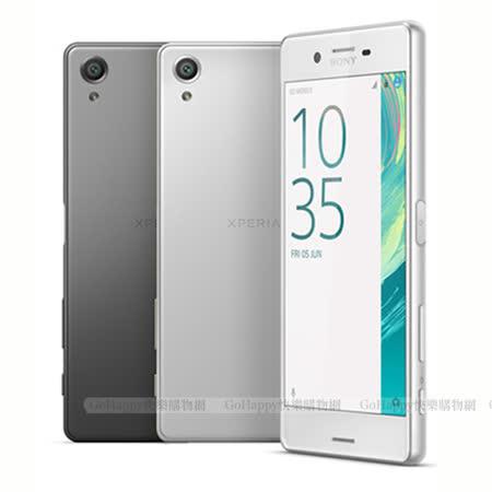 Sony Xperia X F5122 64G 5吋六核心智慧機 -加送保護套+螢幕保護貼