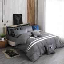 OLIVIA 《 航行者 灰 》 特大雙人床包枕套三件組 設計師工業風格 MIT原創設計寢具