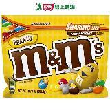 M&M'S花生巧克力303.3g