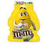 M&M'S花生巧克力樂享包214.8g