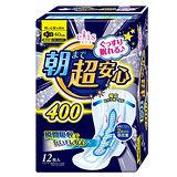 ★買一送一★大王超安心舒眠夜用蝶翼衛生棉40cm*12片