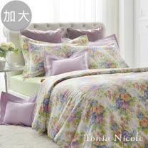 Tonia Nicole東妮寢飾 希拉瑞莉環保印染精梳棉兩用被床包組(加大)