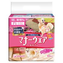 日本Unicharm消臭大師<br>禮貌帶女用(SSS)(42片 X 2包)