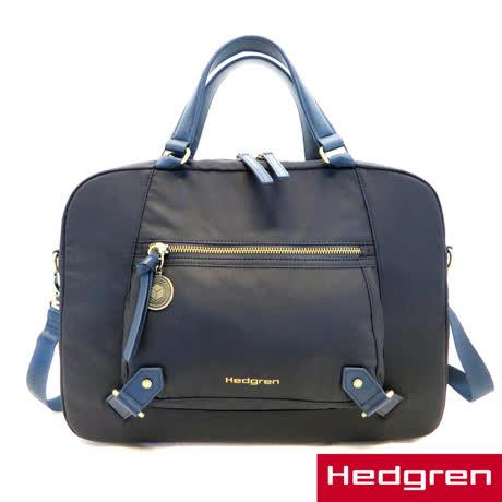 """Hedgren 13""""電腦公事包-深藍色"""