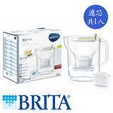 德國 BRITA Style純淨濾水壺(內含1入濾芯)_萊姆綠