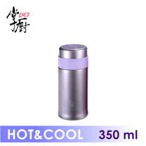 《掌廚》304不鏽鋼保冰/保溫瓶 (PBE-350PP)