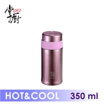 《掌廚》304不鏽鋼保冰/保溫瓶 (PBE-350P)
