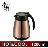 《掌廚》304不鏽鋼保冰/保溫壺 1200ml(CP-1200C)