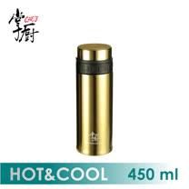 《掌廚》304不鏽鋼保冰/保溫瓶 (PBE-450G)