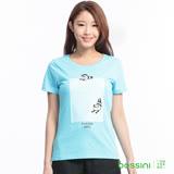 bossini女裝-印花短袖T恤71天藍