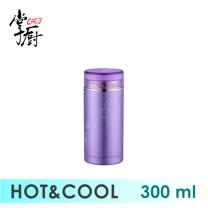 《掌廚》果凍系列冰熱兩用保溫杯-300cc (GLV-300PP)