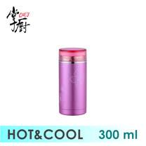 《掌廚》果凍系列冰熱兩用保溫杯-300cc (GLV-300P)