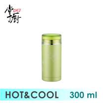 《掌廚》果凍系列冰熱兩用保溫杯-300cc (GLV-300G)