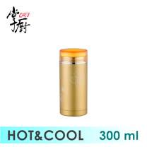 《掌廚》果凍系列冰熱兩用保溫杯-300cc (GLV-300Y)