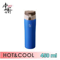 《掌廚》保冰保溫彈跳蓋兩用保溫杯 450cc(SML-450B)