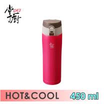 《掌廚》保冰保溫彈跳蓋兩用保溫杯 450cc(SML-450R)