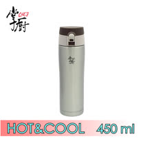 《掌廚》保冰保溫彈跳蓋兩用保溫杯 450cc(SML-450C)