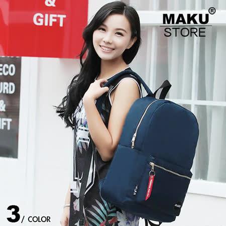 Maku Store百搭個性後背包