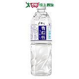 多喝水微鹼性竹炭離子水850ml