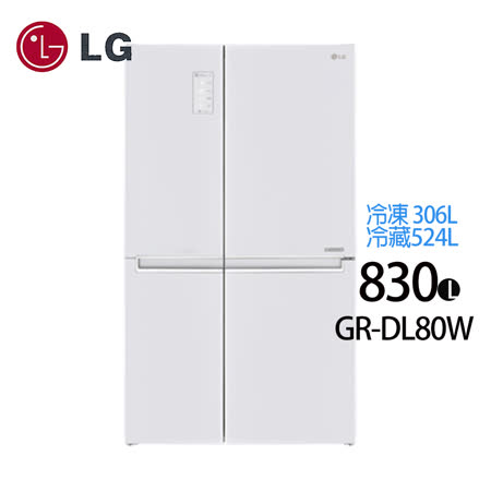 LG 樂金 WiFi門中門對開冰箱 晶鑽白 / 830公升 (GR-DL80W) 含基本安裝