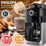 ★輸入折扣碼再折★【飛利浦 PHILIPS】2+全自動美式咖啡機(HD7762)