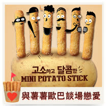 順發Shoonfatt 迷你薯薯棒(100g) 7入組