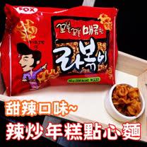 韓國FOX 韓國搖擺DJ 辣年糕點心麵1箱(60入)