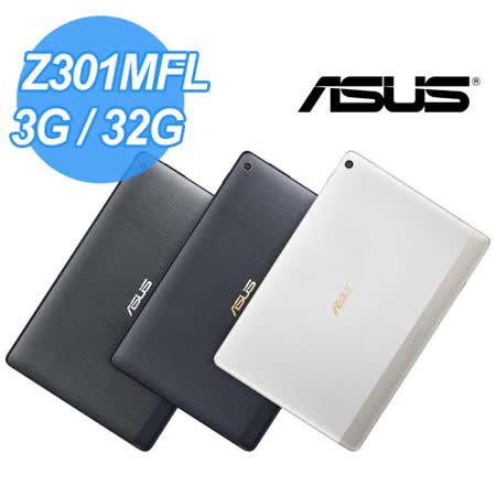 ASUS ZenPad 10 Z301MFL (3G/32G) LTE版 平板電腦 藍/白/灰-【送專用皮套+螢幕保護貼+觸控筆】