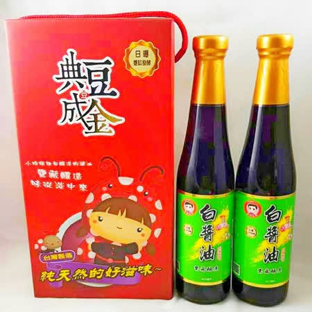 【好醬在家-典豆成金】白醬油禮盒2組(420ml*2入/組)