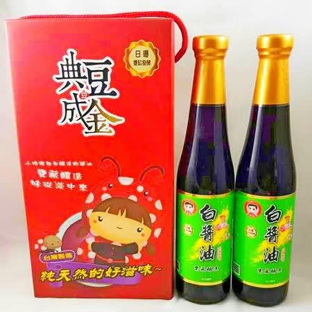【好醬在家-典豆成金】白醬油禮盒4組(420ml*2入/組)