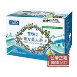 T世家產銷履歷東方美人茶2.5G*20