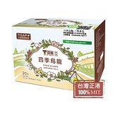 T世家產銷履歷四季烏龍茶2.5G*20