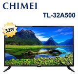 【促銷】CHIMEI奇美 32吋低藍光LED液晶顯示器+視訊盒(TL-32A500) 含運送