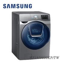 【結帳折 回函送超商卡$1000】WF19J9800KP/TW 19KG 變頻 AddWash 潔徑門洗脫滾筒洗衣機
