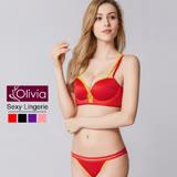 【Olivia】無鋼圈無痕前拉鍊式撞色聚攏內衣褲組(紅色)