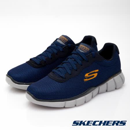 SKECHERS (男) 運動系列 Equalizer2.0 - 51539NVY