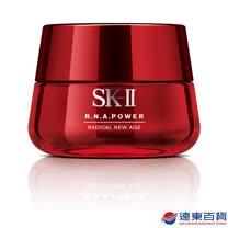 【SK-II】R.N.A.超肌能緊緻活膚霜100g(大容量限定版)