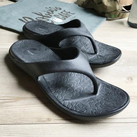 iSlippers 動能系列-Q軟厚底一體成型人字拖鞋-黑