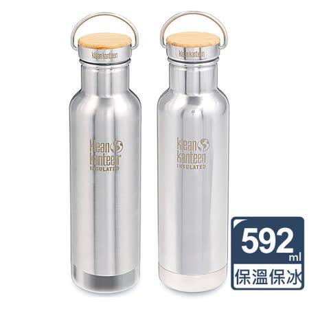 美國Klean Kanteen竹片鋼蓋保溫瓶592ml(任選)
